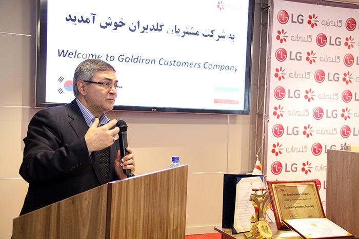 حسین تنهایی، قائم مقام شرکت گلدیران